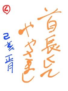 web20190101.jpg